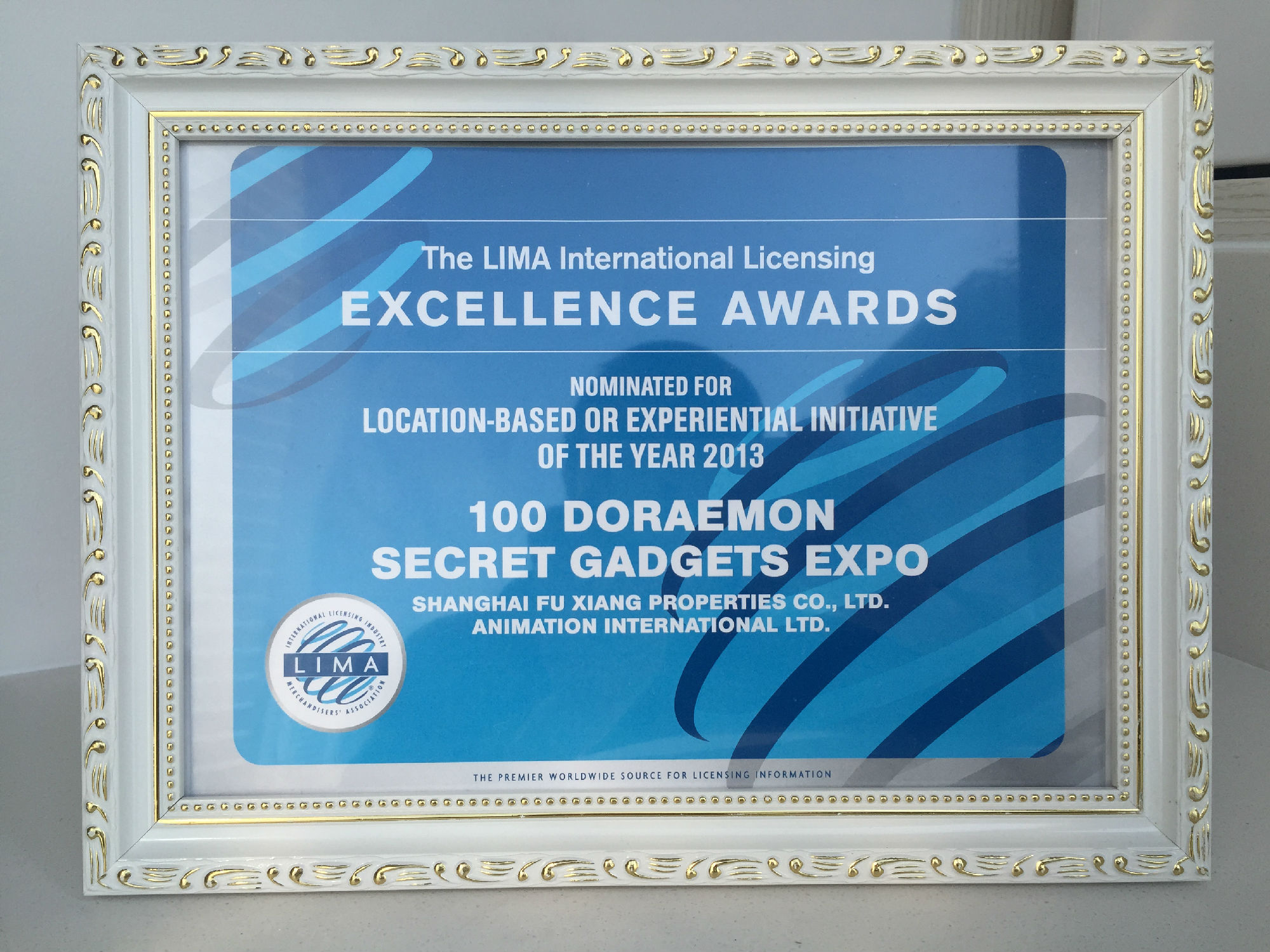 LOCATION-BASED EXPERIENTIAL INITIATIVE OF THE YEAR 2013